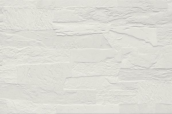 blocks-min-white3C86E3B1-E0E3-5E89-7C6C-172E588DAF96.jpg
